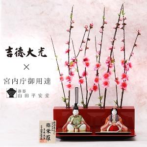 江戸木目込み座り雛人形花屏風 【ひな祭り期間限定】