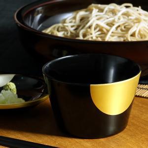 再製作アイテム 蕎麦猪口(皿付)日月(朱/黒)