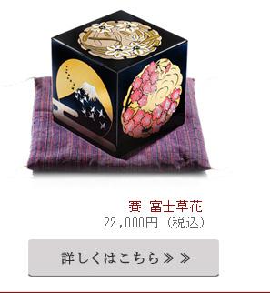 賽 富士草花