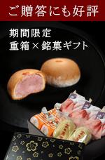 山田平安堂×青山花茂