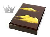 硯箱 遠山