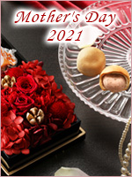 母の日2021