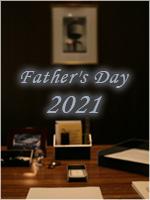 父の日 2021
