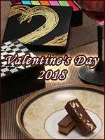 2018年バレンタイン