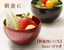 小箱 桜小紋