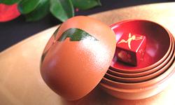 座興盃 橙