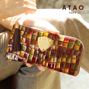 母の日に贈りたい花以外のプレゼント「ATAOの財布」