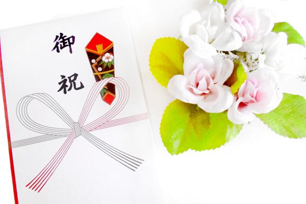 出産祝いのご祝儀にかける熨斗(のし)は「紅白の蝶結び」