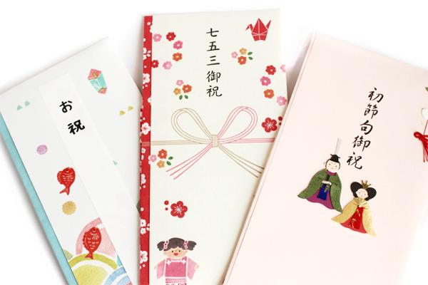 ご祝儀袋につける熨斗(のし)は紅白蝶結びの水引